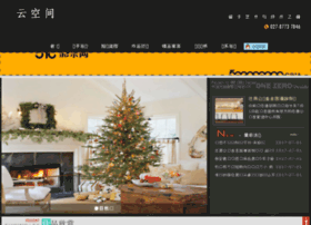 yunblue.com