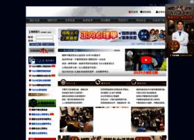 yuncheng.com.tw