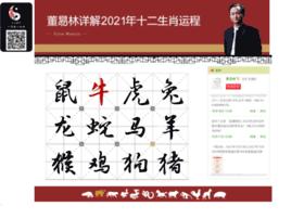 yuncheng.gjzy.com