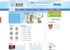 yundangan.com