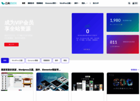yundic.com