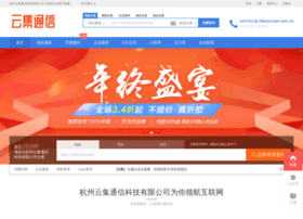 yundns.com