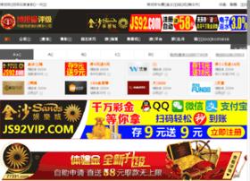 yunfabanjia.com