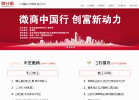 yunfenxiao.com.cn