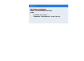 yunfu.admaimai.com