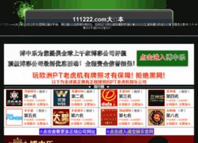 yunfuw.net