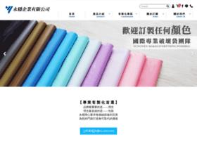 yungwen.com.tw