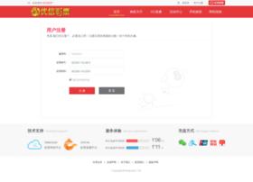 yunhai800.com