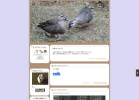 yuni118.da-te.jp