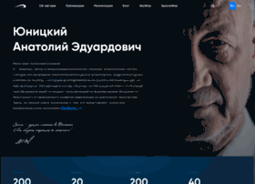 yunitskiy.com