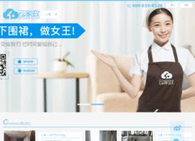 yunjiazheng.com