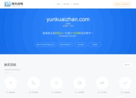 yunkuaizhan.com