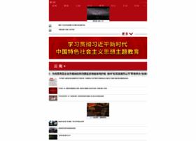 yunnan.cn