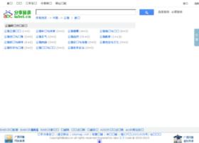 yunnan.iabci.cn