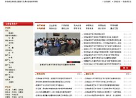 yunnan.mofcom.gov.cn