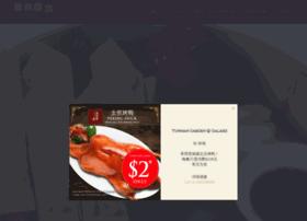 yunnangarden.com.sg