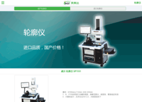 yunshanhui.com