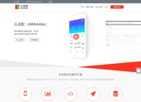 yunshipei.com