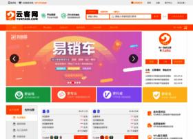 yuntask.com