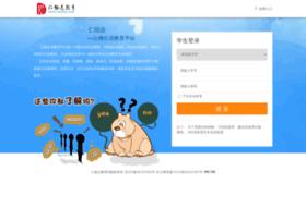 yunti.tihuedu.com