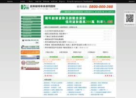 yuntop.org