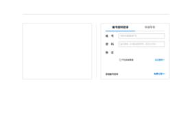 yuntu.amap.com