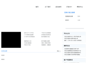 yuntv.letv.com