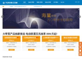 yunvm.com