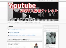 yunyu-hukugyou.com