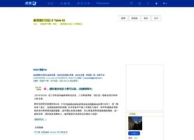yunyuan.pixnet.net
