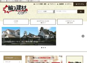 yunyukenzai.com