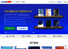 yunzhan365.com