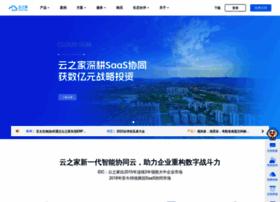 yunzhijia.com
