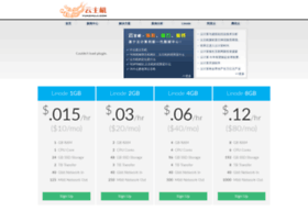 yunzhuji.com