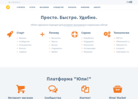yupe-project.ru