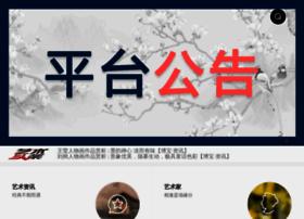 yuqi.artxun.com