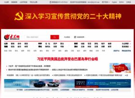 yuqing.dzwww.com