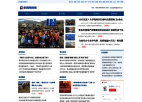 yuqing.qingdaonews.com