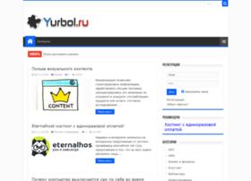yurbol.ru