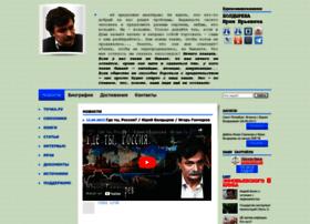 yuriboldyrev.ru