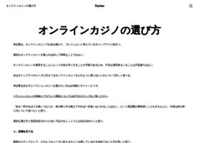 yurien.com