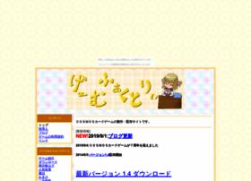 yurigamefactory.kakurezato.com