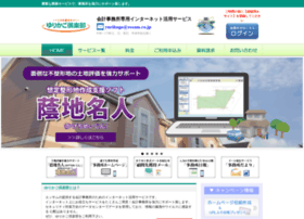 yurikago.net
