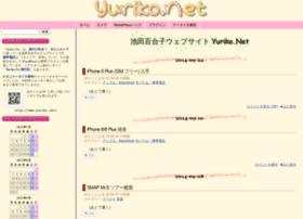 yuriko.net