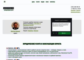 yurist-ekaterinburg.ru