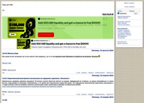 yurist-i-advokat.diary.ru