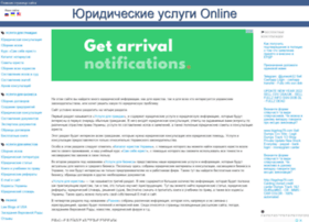 yurist-online.com