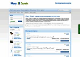 yurist-online.net