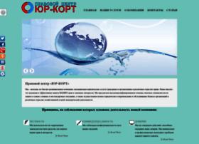 yurkort.ru