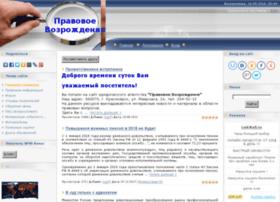 yurpom24.ucoz.ru